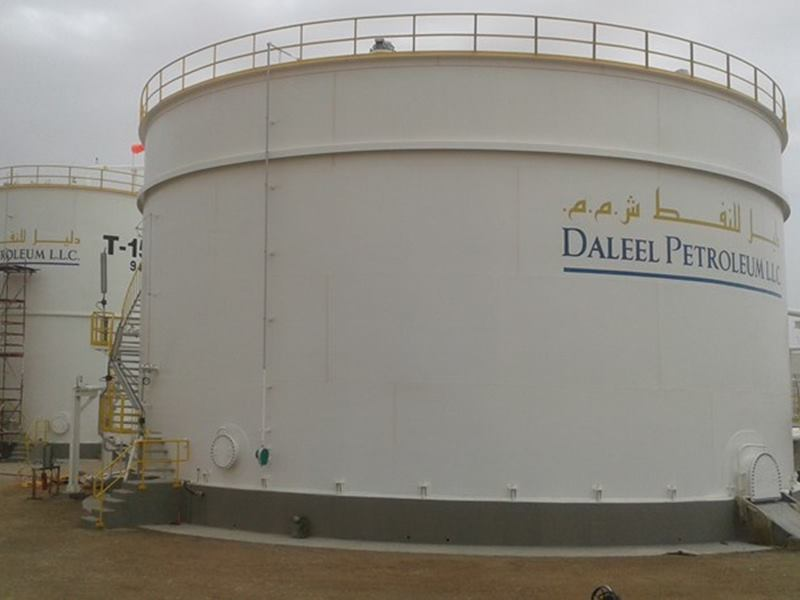Constriction of New Skim and Buffer Tank at Daleel Petroleum B-Block Station