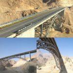 Construction of Steel Bridge for Wadi Minqal & Wadi Bani Jaber Asphalt Road