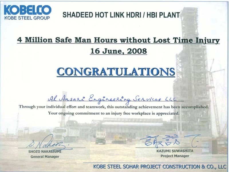 KOBELCO-Appreciation-Certificate-1