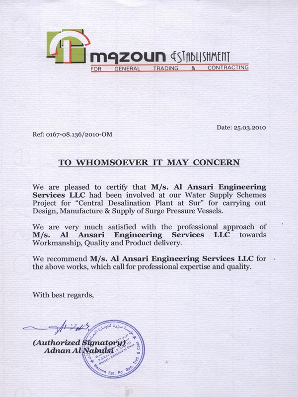 Mazoun-Establishment-Appreciation-Certificate-1