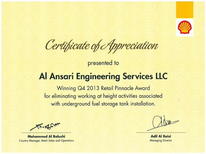 Shell-Oman-Appreciation-Certificate-1