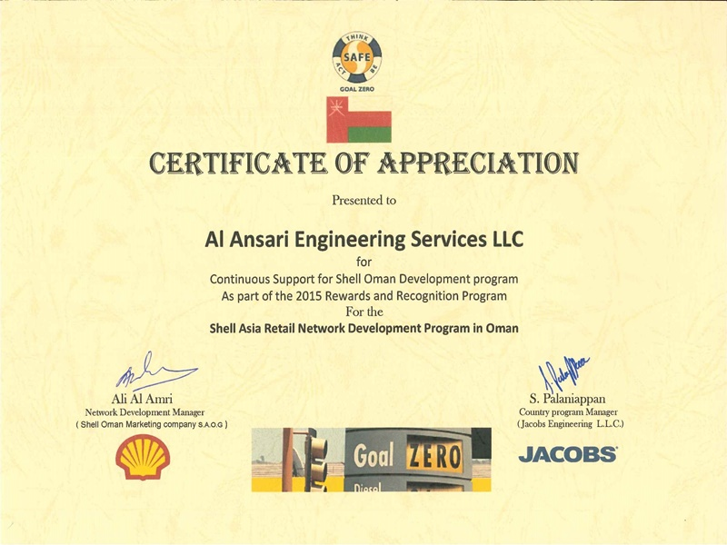 Shell-Oman-Goal-Zero-Appreciation-Certificate-1